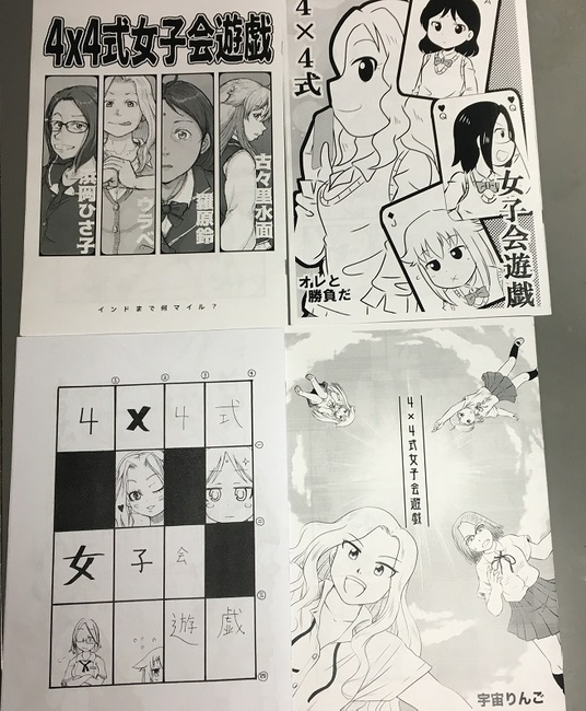 2017-05-20a.jpg